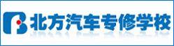C5raybet雷竞技app北方汽修