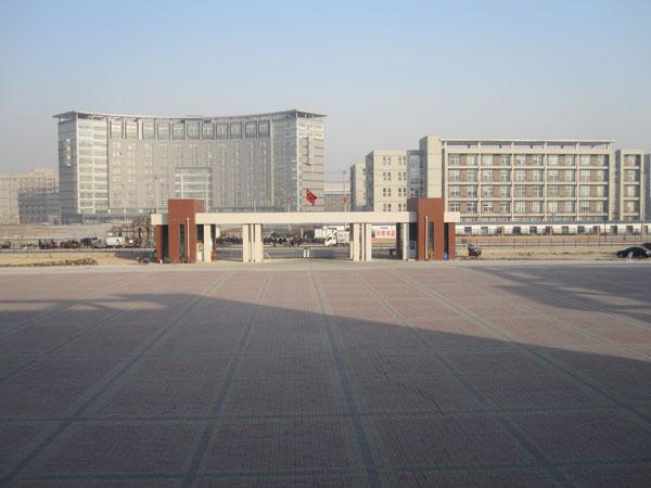 唐山市对外经济贸易易胜博体育手机客户端对面