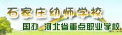 易胜博官网网站幼师易胜博体育手机客户端