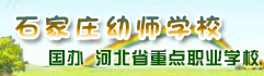 raybet雷竞技app幼师雷竞技raybet