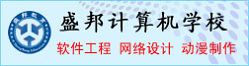 秦皇岛盛邦教育计算机培训雷竞技raybet
