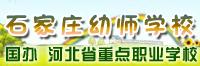 C3raybet雷竞技app幼师雷竞技raybet