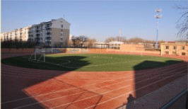 天津市建筑工程学校