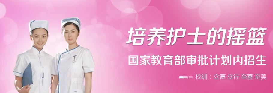 raybet雷竞技app天使护士雷竞技raybet