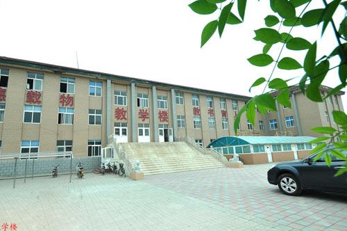 沧州国兴职业技术学校