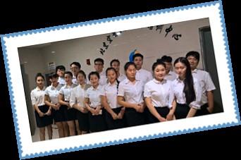 北京航空票务实训基地