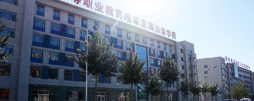 北方机电工业学校