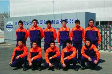 北方機電工業學校