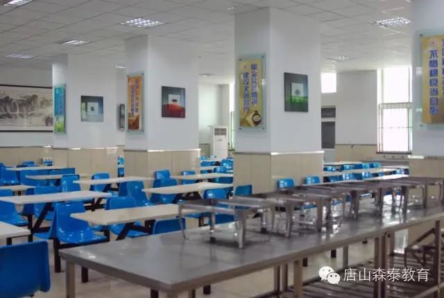 唐山森泰幼師學校