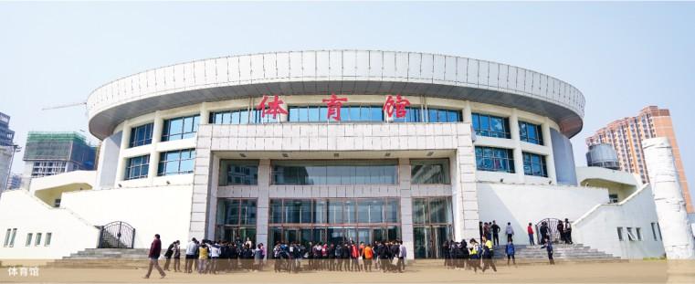 涿州市技师学院