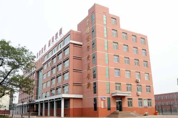 石家庄北方医学中等专业学校