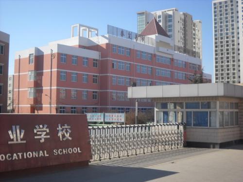 秦皇岛药科中等职业学校有哪些报名须知?助,奖学金政策呢?