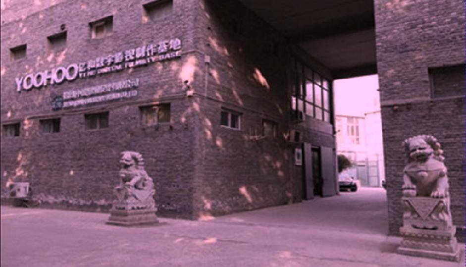 張家口北方機電工業學校