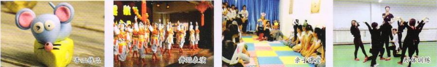秦皇岛哪所学校开设了学前教育专业?