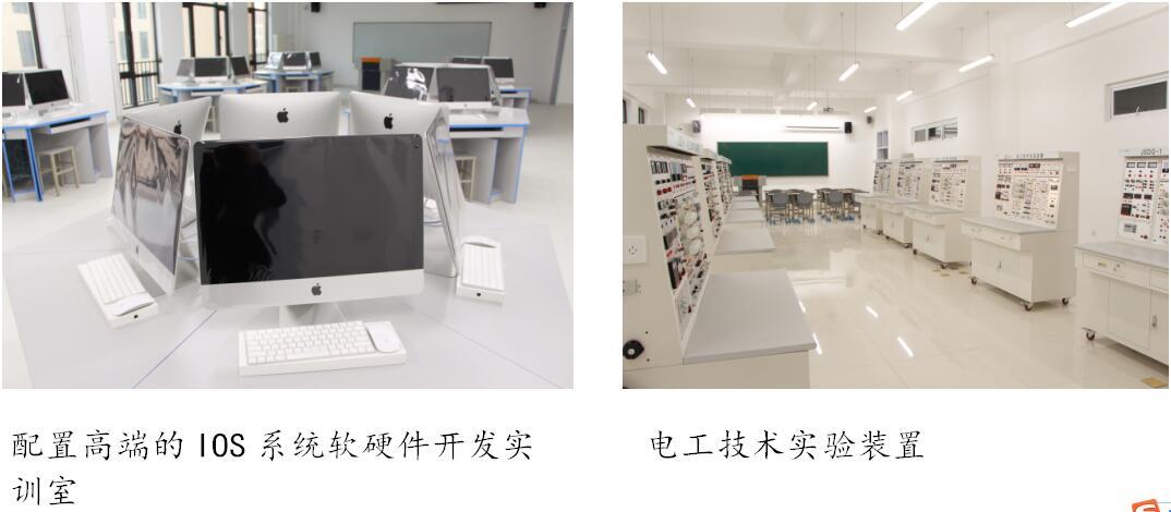曹妃甸職業技術學院招生簡章