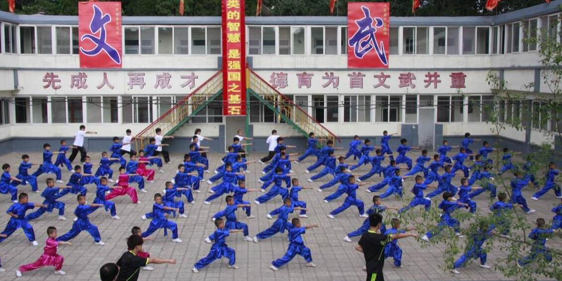 秦皇岛北方少林文武学校