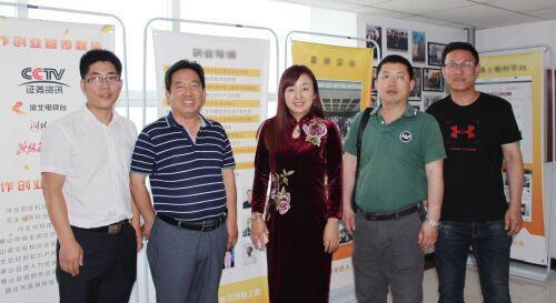 秦皇岛渤海科技中等专业学校是秦皇岛市教育局批准,于1999年成立的一