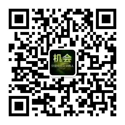 承德腾飞职业技术专修学院