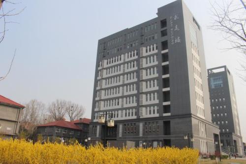 北京第二外国语学院海外教育学院(国际教育学院)