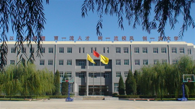 北京现代体育学院,航空乘务学院怎样报名?