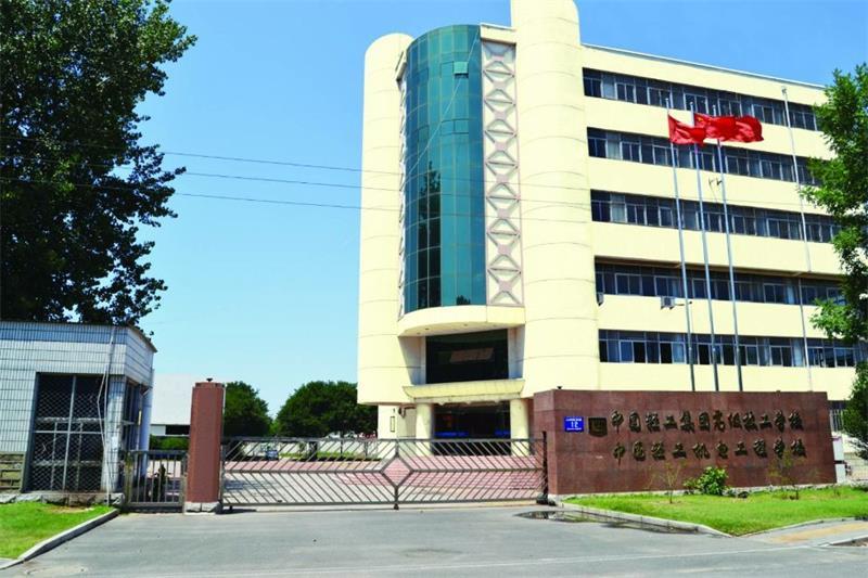中国轻工机电工程学校航空专业报名要求高不高?