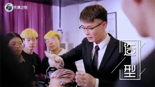 唐山于航美学形象设计培训学校接受天津电视台专访