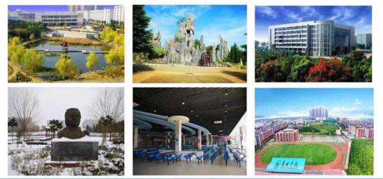 汉口学院2019年招生简章