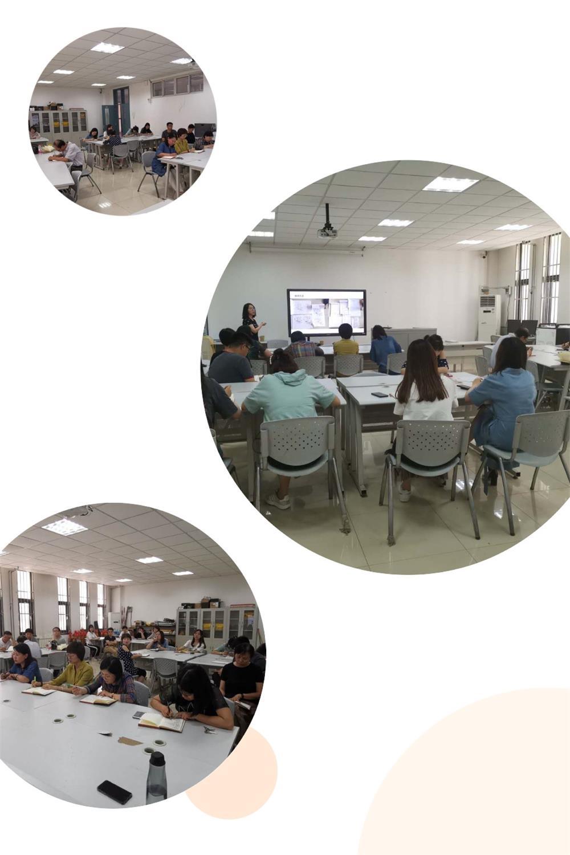 天津市建筑工程学校进行房屋建筑学课程研讨