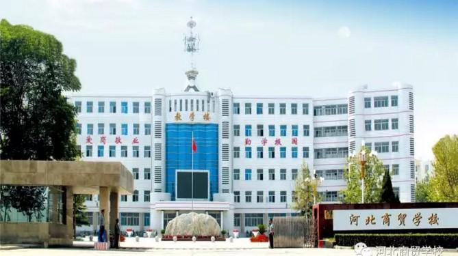 2019年河北商贸学校专接本考试录取率再创新高
