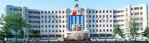 河北商贸学校在全省税务技能大赛中再夺团体一等奖
