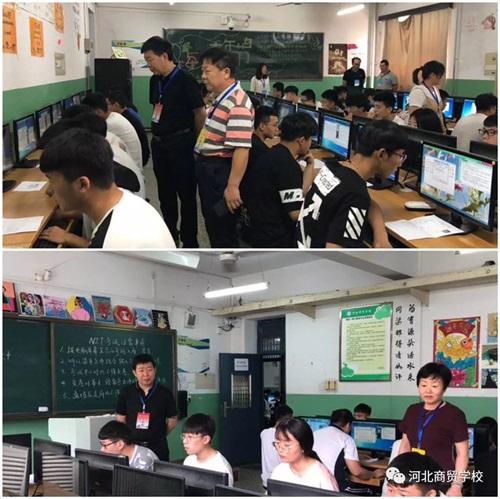 河北商贸学校完成上半年全国计算机应用水平考试工作