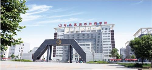 为什么这么多人都选择涿州市技师学院?