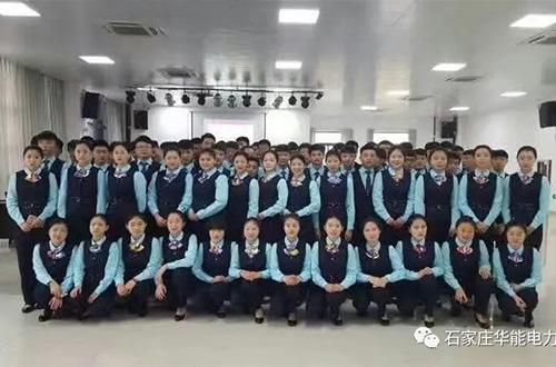 选择石家庄华能电力中等专业学校运输管理专业!