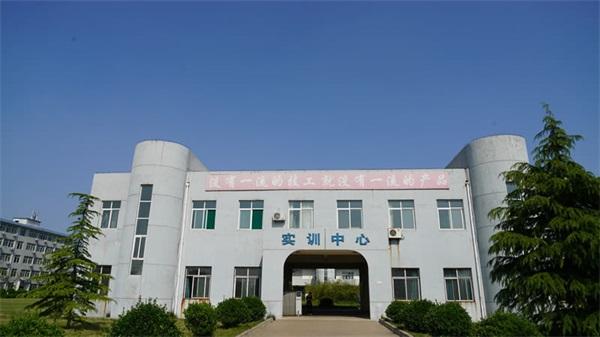 陕西国防工业技师学院是全日制的吗?