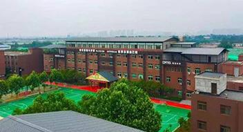 西安商贸科技技术学校好不好?