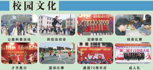 ysb易胜博-易胜博体育手机客户端-易胜博官网网站